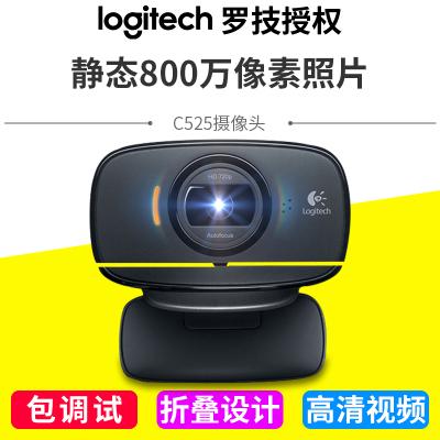 Веб-камеры Артикул 588556053558