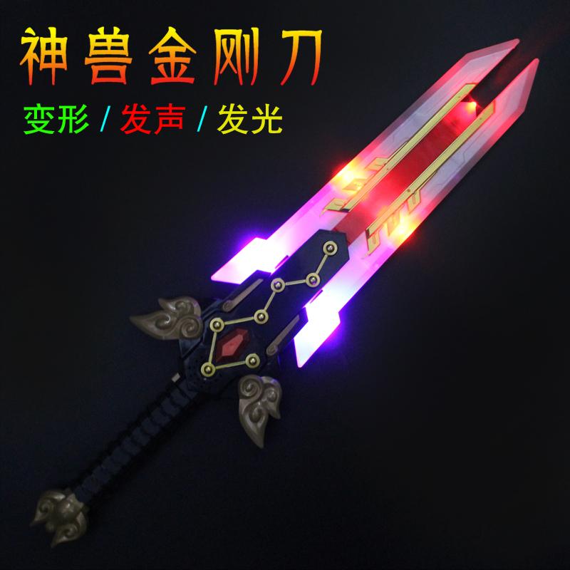 天神地兽神兽金刚刀变形塑料发光
