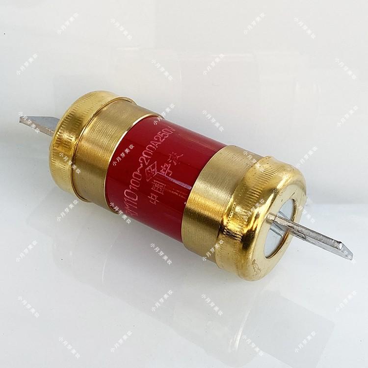 中国宁波RM10型无填料封闭管式100A熔断器200A~350A250V保险丝体