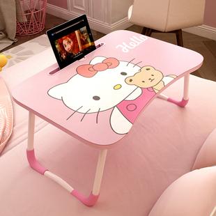 小桌子宿舍学生卧室床上桌小型创意少女卡通寝室折叠电脑懒人书桌