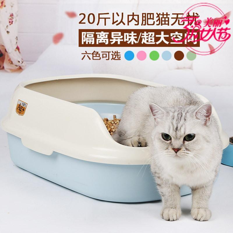 猫の砂のたらいのトイレの半閉鎖式の中号の単一層の無グリッドの膨潤な土の松木の猫の砂の便器の猫の糞のたらい