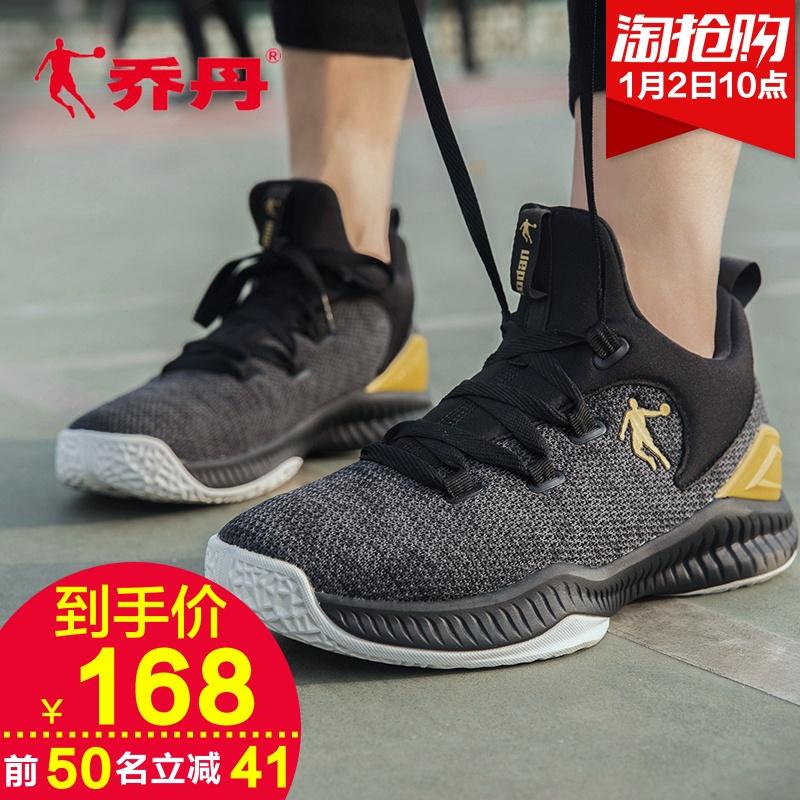 乔丹篮球鞋男低帮学生减震防滑耐磨透气实战后卫秋季体育运动鞋