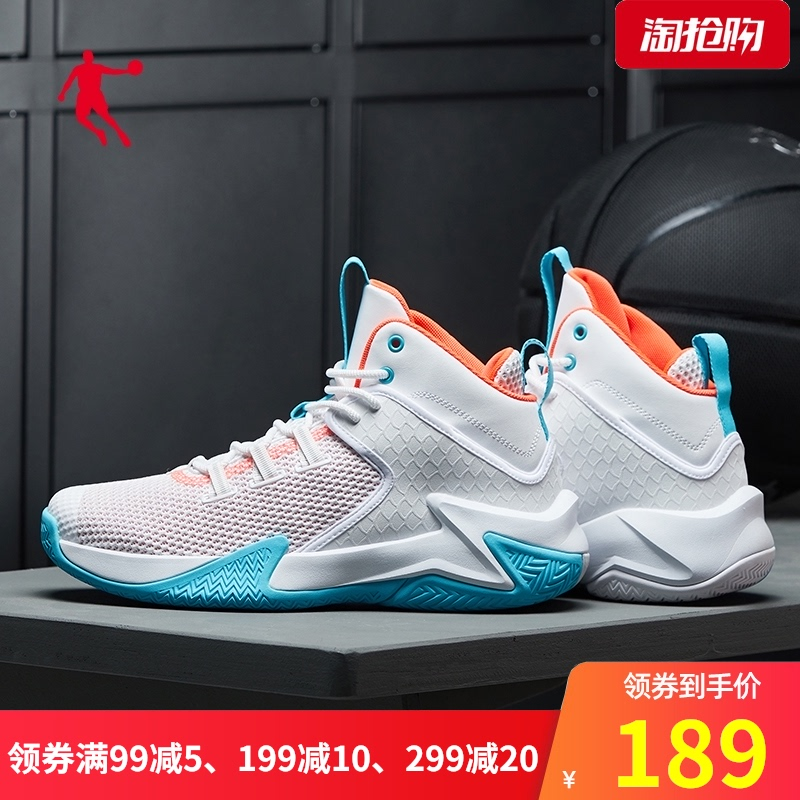 乔丹篮球鞋男2020春夏季新款透气网面球鞋高帮实战减震战靴运动鞋图片
