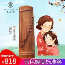 东方韵便携式小古筝初学者入门古筝琴扬州素面21弦小型考级演奏