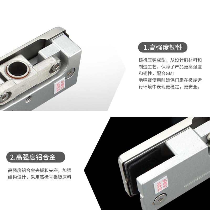 GMT无框地弹簧门夹F-PFC020-US15   15mm玻璃门上夹