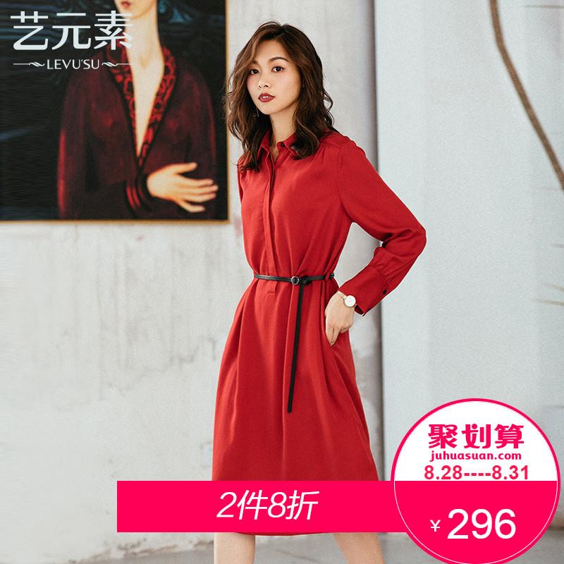 艺元素衬衫领长袖连衣裙女士秋装2018新款气质收腰中长款初秋裙子