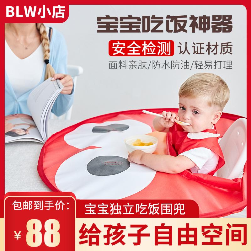 芝麻街b-lw宝宝学吃饭罩衣婴幼儿餐椅防脏垫围兜托盘自主进食神器