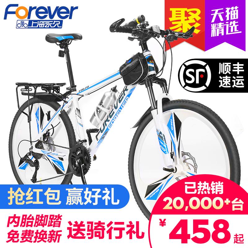 Детские велосипеды Артикул 598998473883