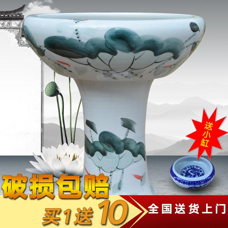 陶瓷鱼缸景德镇瓷底座创意金鱼缸高脚水浅乌龟缸睡莲碗莲养鱼养花