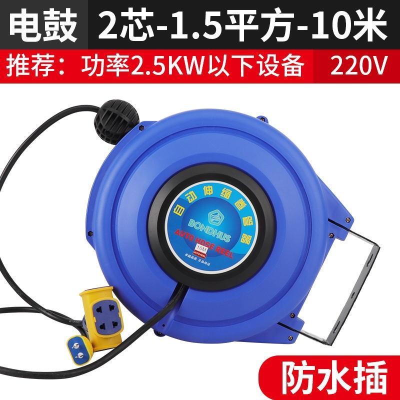 2020新款温州市电线气动气鼓工具卷管器卷线盘汽车悬挂自动美容伸