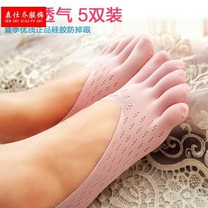 五指丝袜女超薄五趾透明连体掌船袜薄款5子短祙浅口半双装五