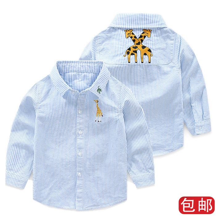 儿童衬衫全棉 2018新秋款男童长袖衬衫衬衣 宝宝衬衫翻领衬衣9235