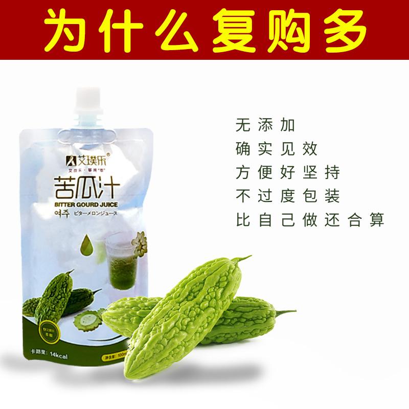 Momordica charantia juice Korean sugar free fruit and vegetable juice diabetic family health management guarantee 0 additives 30 bags