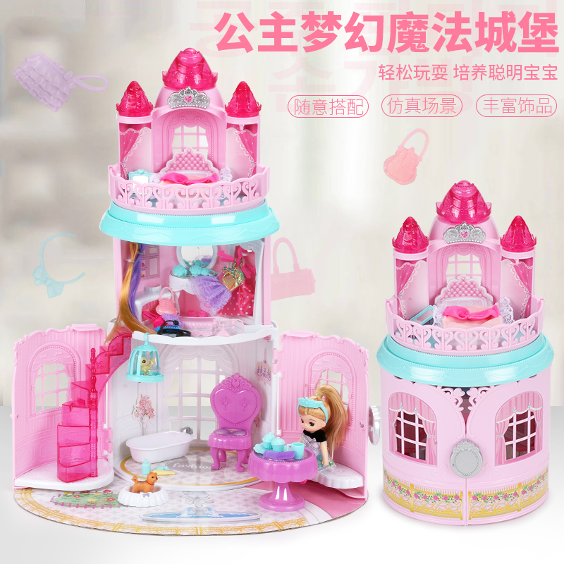 过家家女孩玩具爱莎公主手提包城堡仿真厨房娃娃屋女童儿童节礼物限5000张券