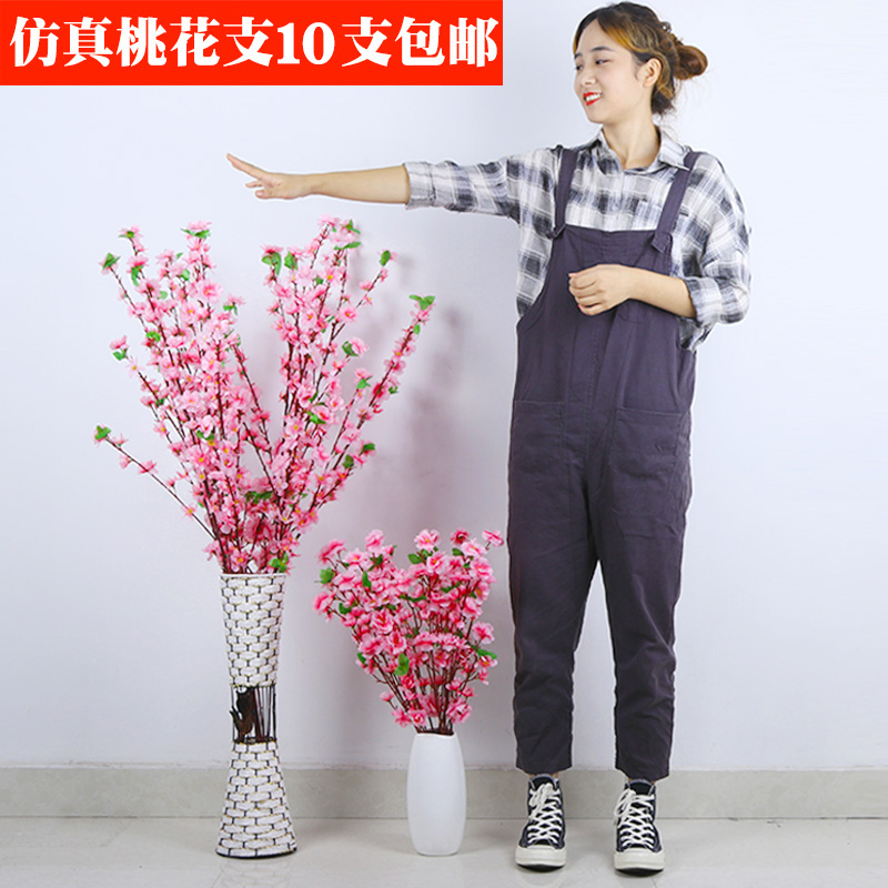 Simulation peach branch flower stem single false flower decoration living room wedding decoration rattan flower arrangement artificial silk flower
