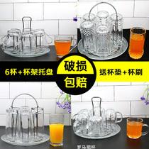 家用水杯套装带托盘杯架果汁杯客厅置物收纳玻璃饮料杯6只装