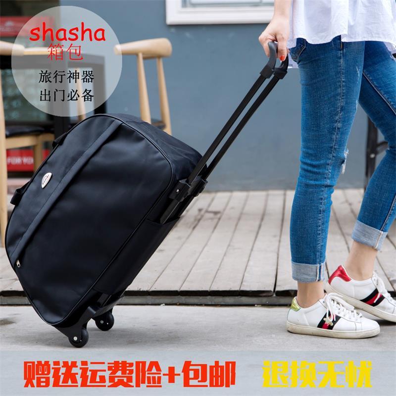 Xe đẩy túi xách nam và nữ nhẹ túi hành lý công suất lớn với bánh xe có thể gập lại túi du lịch khoảng cách ngắn túi du lịch xách tay - Túi du lịch