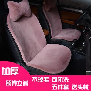 冬季汽车无靠背坐垫仿兔毛通用三件套短毛绒后排座垫保暖单片方垫
