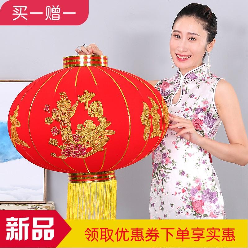 中式植绒手工户外阳台新房迁元旦过年节庆日装饰恭喜发财红灯笼
