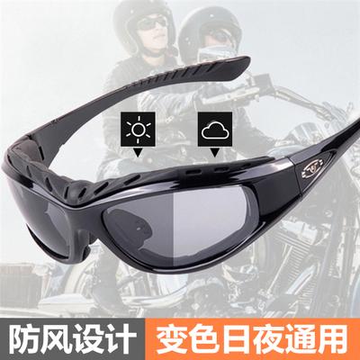 偏光变色防风镜护目镜电动摩托车骑行太阳眼镜男女防沙尘防紫外线