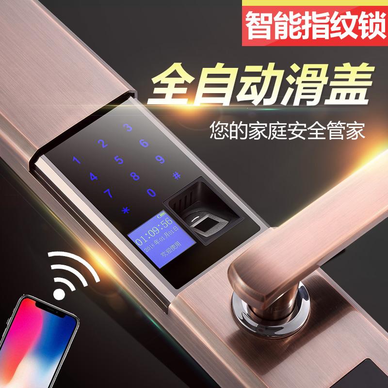 智能家用防盗门全自动电子指纹锁