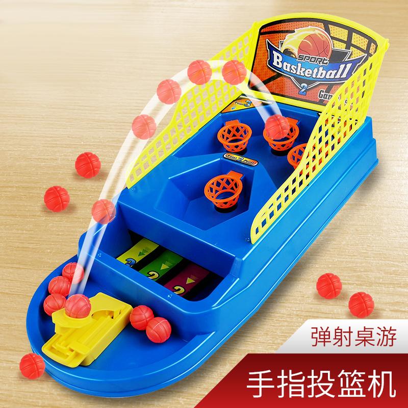 儿童益智玩具投篮机手指弹射篮球桌面游戏竞技手眼协调亲子互动
