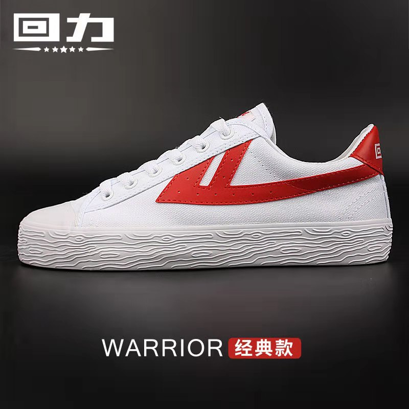 Classic Huili canvas shoes mens and womens casual sports shoes student board shoes versatile low top small white shoes wb-1