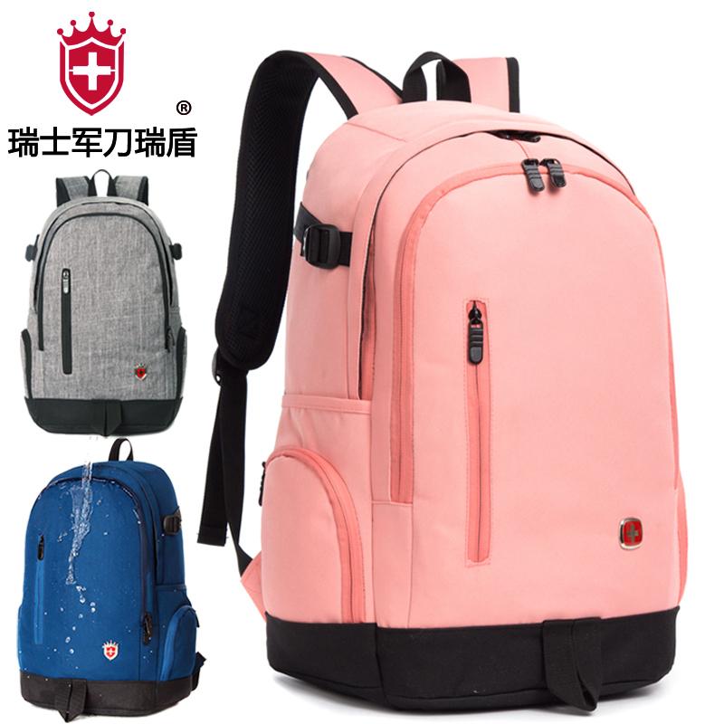 瑞士雙肩包女2018 大容量旅行包初高中學生書包15寸電腦背包男