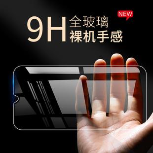 GOGOPO/果果铺适用钢化膜魅族Note9玻璃摸M923Q透明手机膜M9NOTE