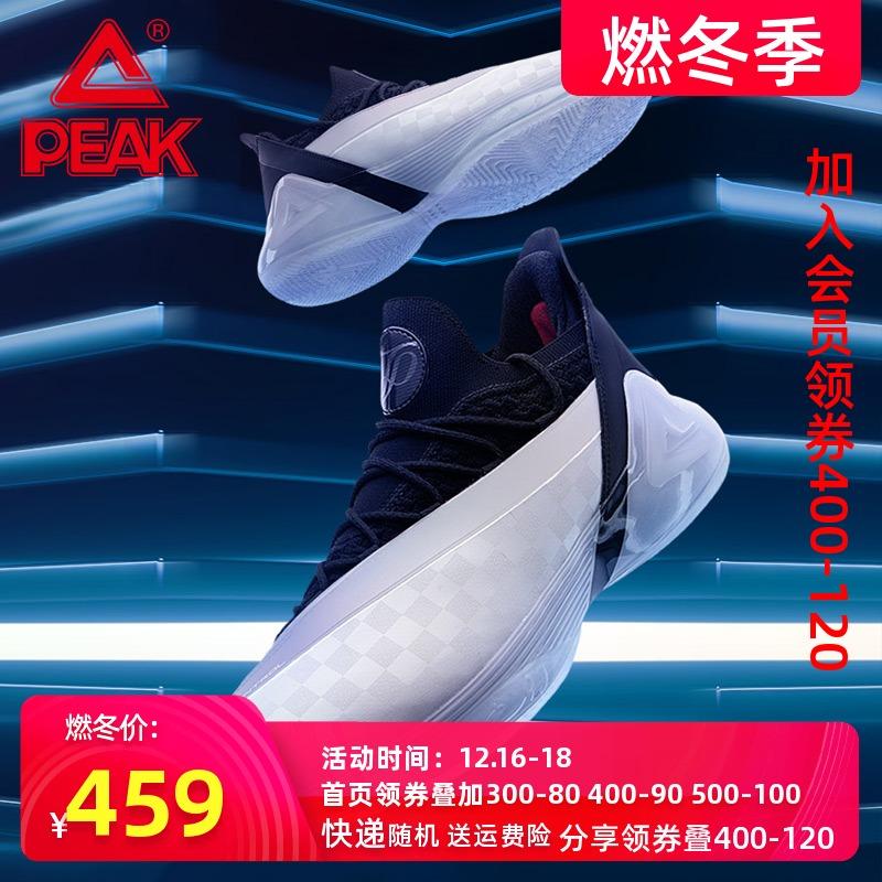 匹克态极篮球鞋帕克7代七代篮球战靴2020新款减震黑白运动鞋太极