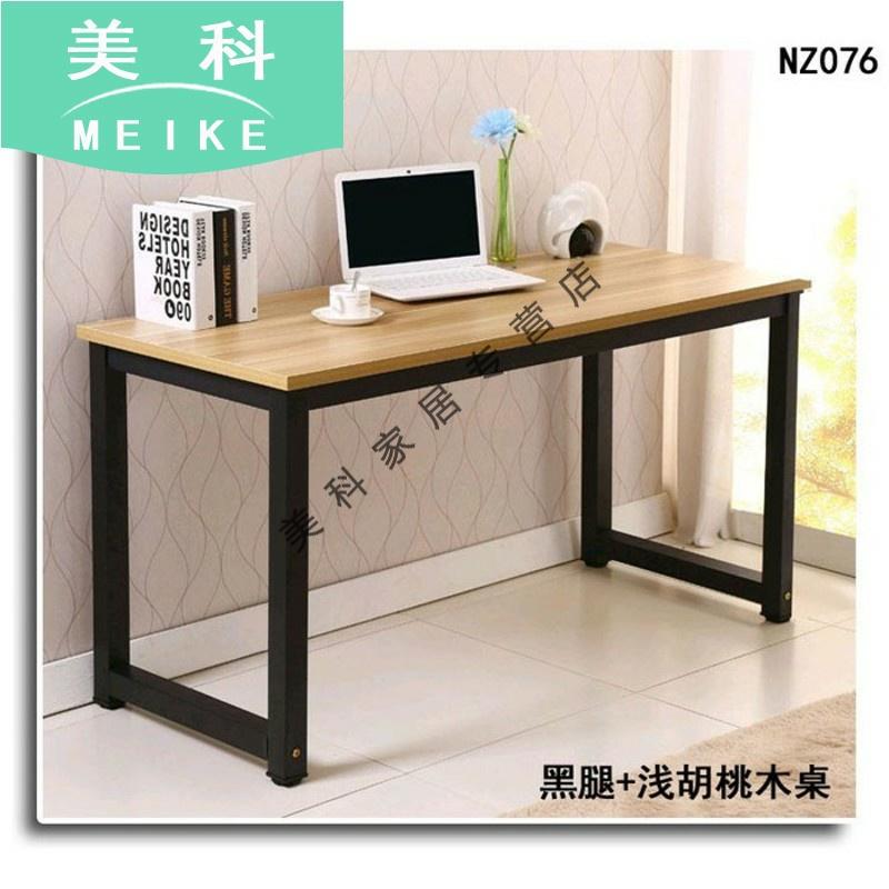 Офисная мебель / Мебель для ресторанов / Мебель для салонов Артикул 591302752233