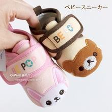 日本宝宝鞋春秋室内婴儿鞋软底学步鞋婴童纯棉布鞋两双包邮