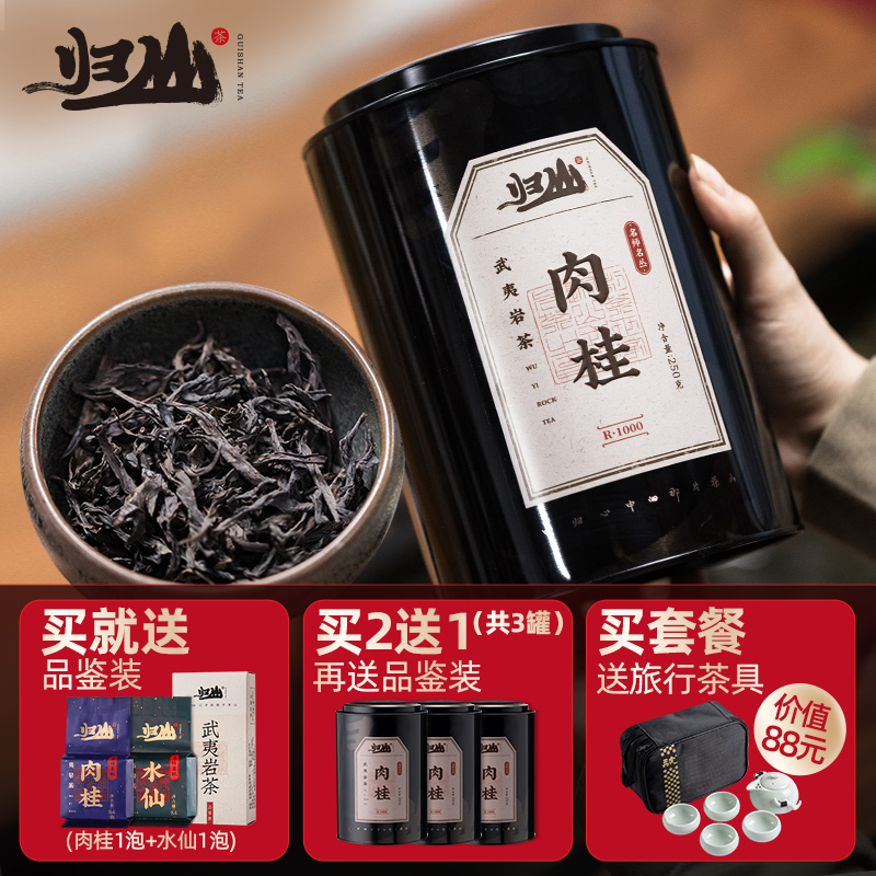 Чай Да Хун Пао Артикул 616165839625