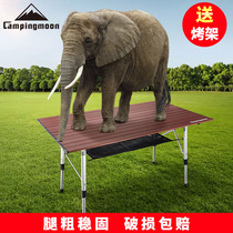 Koeman all aluminum alloy folding table outdoor picnic table self-driving egg table bracket height arbitrary adjustment