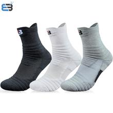 专业运动袜中长筒跑步男女防滑防臭儿童加厚毛巾底袜子精英篮球袜