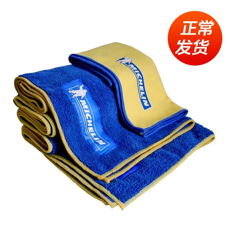 米其林擦車布專用巾不留痕洗車毛巾吸水加厚特大號不掉毛汽車用