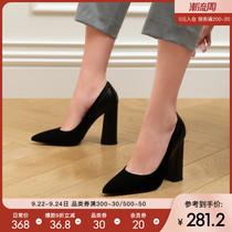 熙漫2021秋季新款气质浅口单鞋女尖头牛皮粗跟高跟鞋性感通勤女鞋