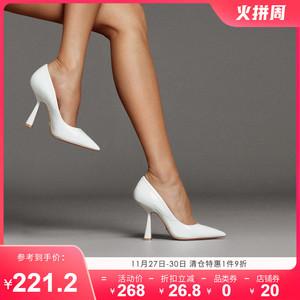 熙漫2020春季新款单鞋漆皮尖头浅色女鞋欧美通勤性感细跟高跟鞋