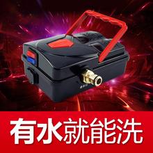 洗车机12v车载洗车器高压便携自吸双泵家用小型洗车神器220v水枪