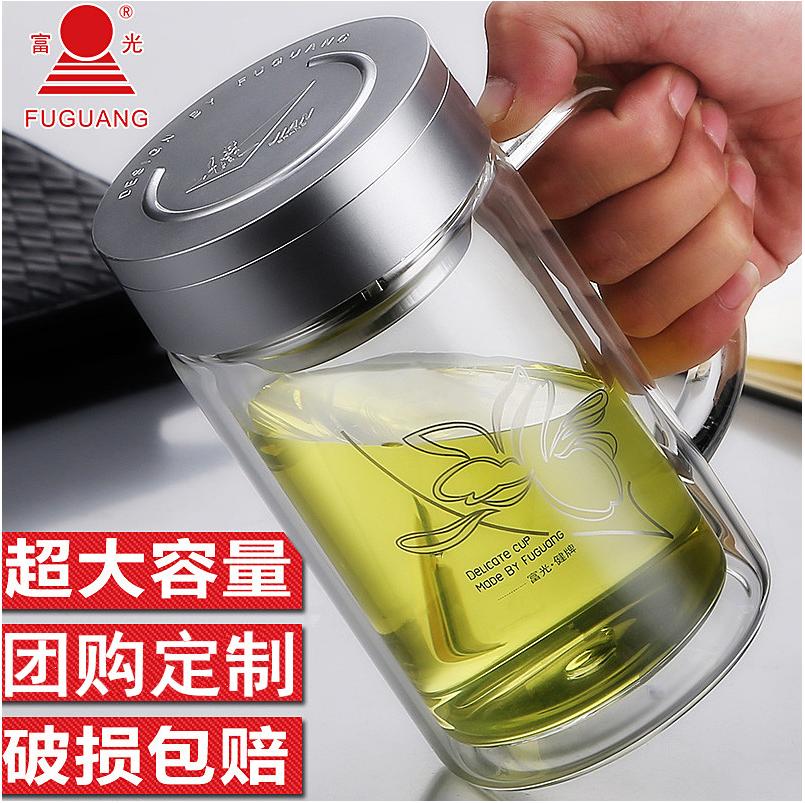 富光双层玻璃杯 520ml男女士透明商务办公水杯大容量过滤礼品水杯