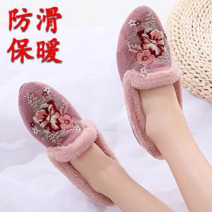 老北京女棉鞋时尚小尖头毛口棉拖鞋