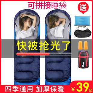 户外睡袋大人儿童小学生单人午睡野外四季通用款冬季加厚露营防寒