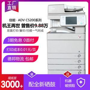 佳能5255复印机a3激光商用一体机