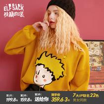 【22色IP联名】妖精的口袋卡通提花毛衣女2020冬圆领宽松慵懒上衣