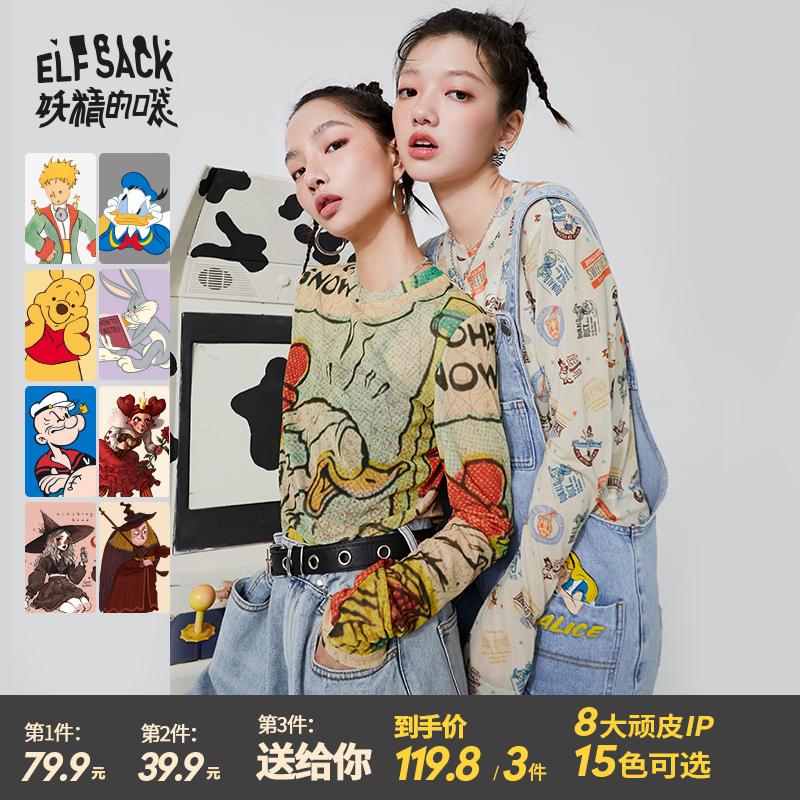 【15色IP联名】妖精的口袋印花高弹皮肤衣女2021春季长袖打底t恤