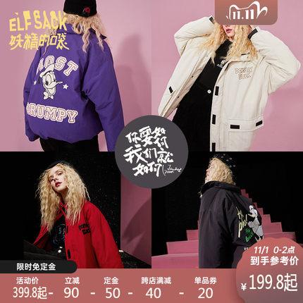 【预售免定金】妖精的口袋唐老鸭白鸭绒2020冬季新款韩版羽绒服潮