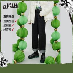 【预售】妖精的口袋黑色高腰直筒牛仔裤女2021秋冬宽松阔腿裤子潮