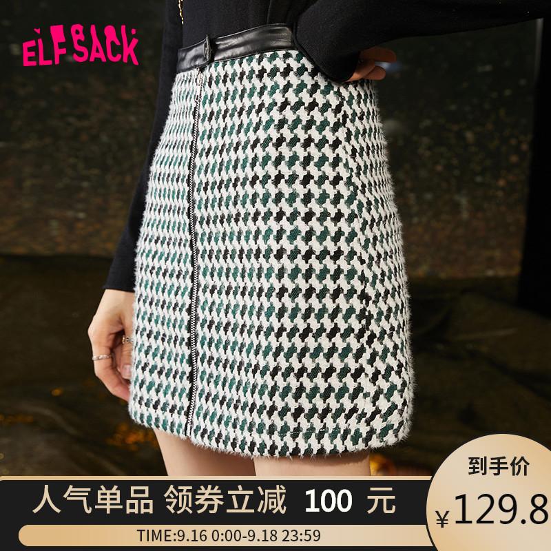 妖精的口袋 2020秋季 含羊毛高腰千鸟格纹半身裙