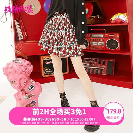 妖精的口袋ROCK&ROSE2019新款女春装碎花半身裙a字裙松紧百褶短裙