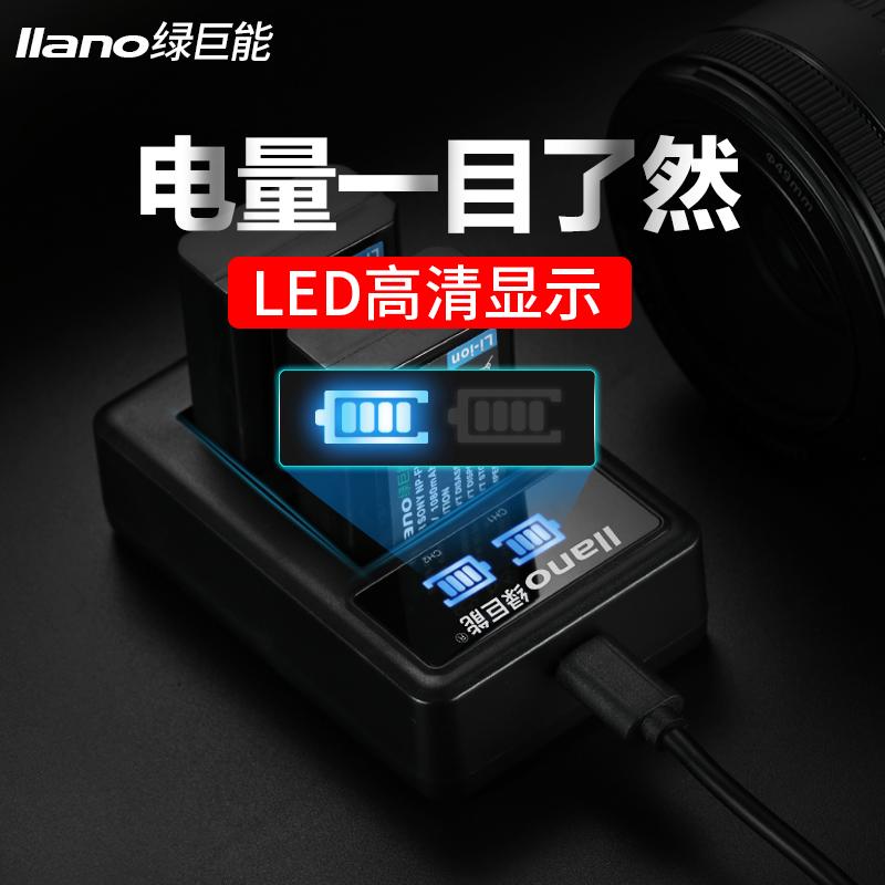 绿巨能NP-FW50充电器USB索尼相机双座充a7r2/m2 a5000 a6500 5T/R